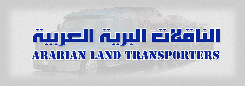 الناقلات البرية العربية